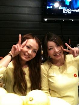 yuko ami.jpg